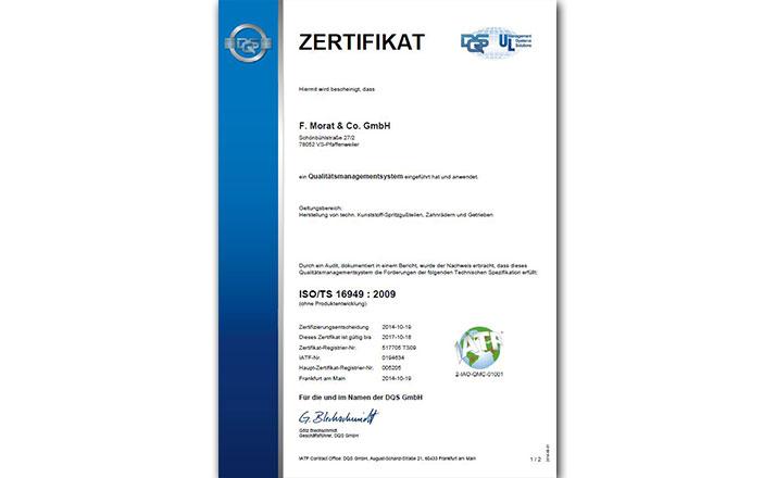 Zertifikat ISO TS 16949 2009 Pfaffenweiler